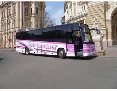 Автобус москва днепропетровск контакты